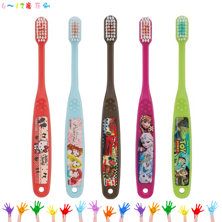 大田倉 日本進口正版 迪士尼公主汽車總動員冰雪奇緣玩具總動員凱蒂貓 兒童牙刷6-12歲牙刷 浴室衛浴用具
