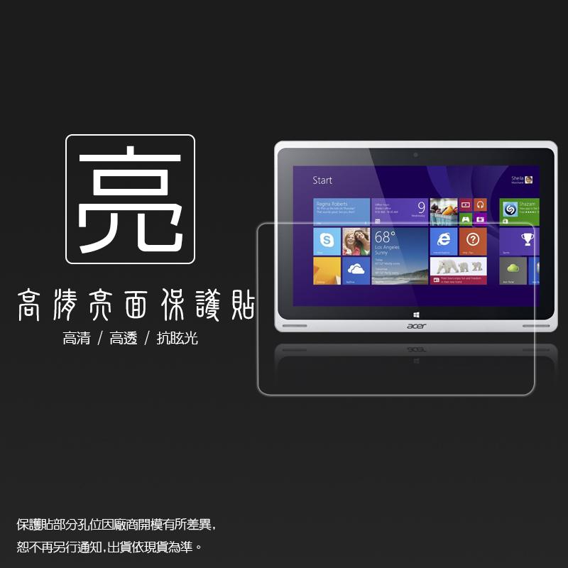 亮面螢幕保護貼 Acer Aspire Switch 10吋 SW5-011/SW5-012 筆記型電腦螢幕保護貼/筆電/亮貼