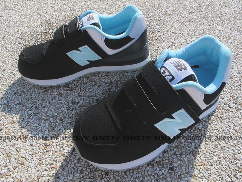Shoestw【KV574BXY】NEW BALANCE 574 復古慢跑鞋 童鞋 中童 黑藍