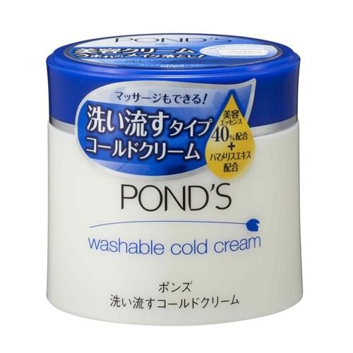 日本POND'S旁氏彈力保濕卸妝滋養霜(藍) 270g