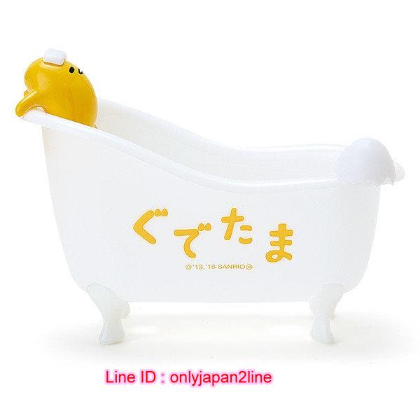 【真愛日本】16110800009浴缸造型置物盤-GU   三麗鷗家族 蛋黃哥 Gudetama  收納架  牙刷架  限量