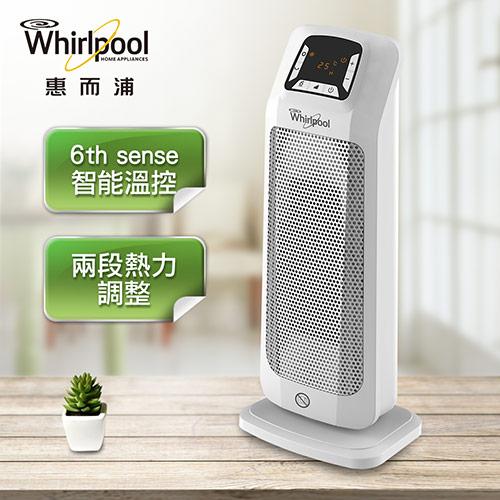 限時下殺↓ Whirlpool惠而浦 電子式陶瓷電暖器 WFHE50W