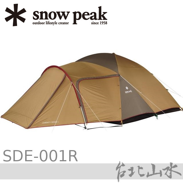 Snow Peak SDE-001R 五人寢帳 Amenity Dome 寢室帳 M /露營帳篷/日本雪峰
