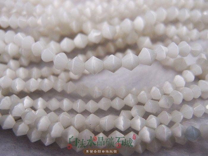 白法水晶礦石城  琉璃貓眼 4mm- 白色  菱形  貓眼明顯漂亮  可當隔珠 串珠/條珠 首飾材料(一件不留出清五折區)