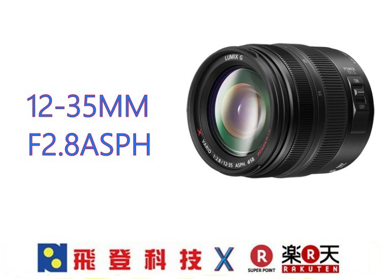 PPanasonic LUMIX G X VARIO 12-35mm F2.8 ASPH.