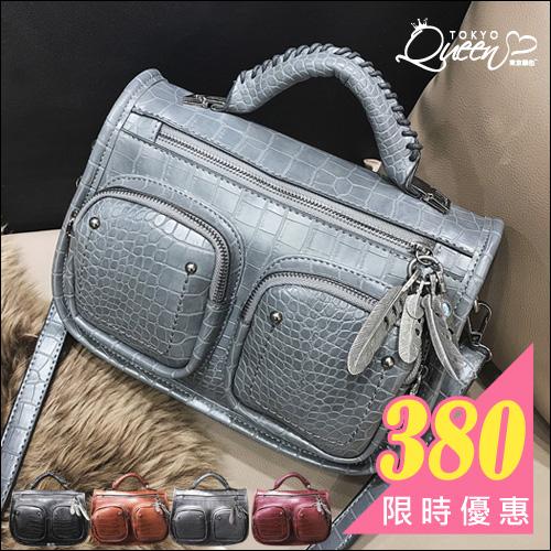 歐美時尚鱷魚紋雙口袋手提包/斜背包.東京靚包.Fantasy.【AZX23612】