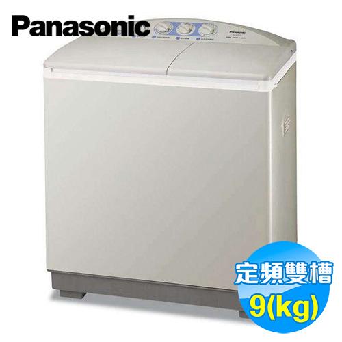 國際 Panasonic 9公斤雙槽洗衣機 NW-90RCS