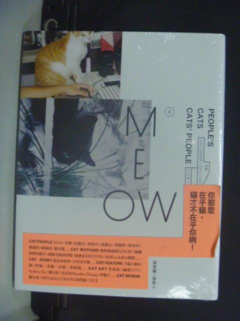 【書寶二手書T2/寵物_GDS】MEOW_這些貓這些人_附萬金油川貝母貓短篇別冊_未拆封