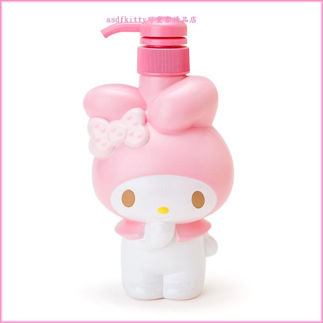 asdfkitty可愛家☆美樂蒂擠壓空罐/空瓶-可裝沐浴乳/洗手乳/洗碗精-日本正版