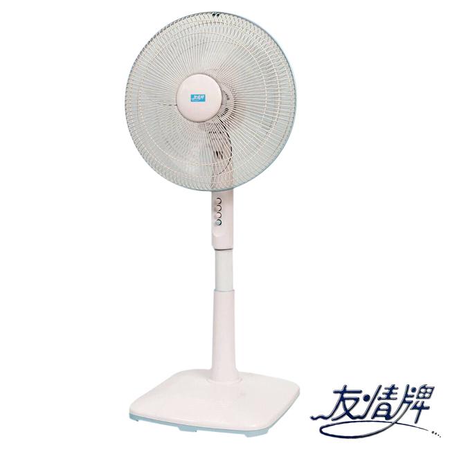 立扇 友情牌 14吋 電風扇 KA-1458 台灣製造 霖威保固