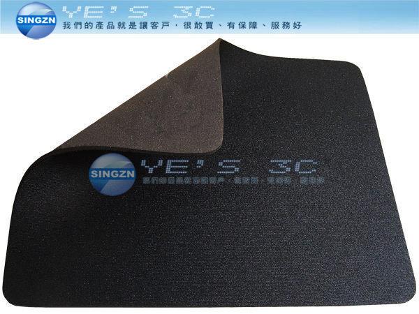 「YEs 3C」布面滑鼠墊 實用又方面 年底促銷價 買到賺到 黑色 滿490免運+↘挑戰最低價!