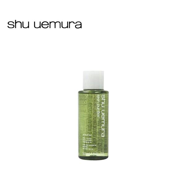 shu uemura植村秀 植物精萃潔顏油 (綠茶版) 50ml 《Umeme 》