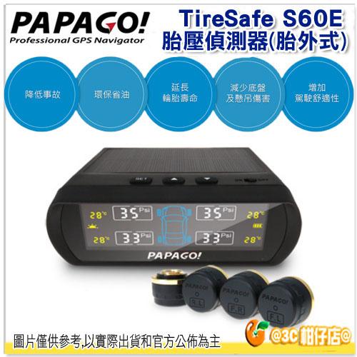 送車用點菸器一轉三+手機夾+吸盤頭 PAPAGO TireSafe S60E 胎壓偵測器 胎外式 保固兩年