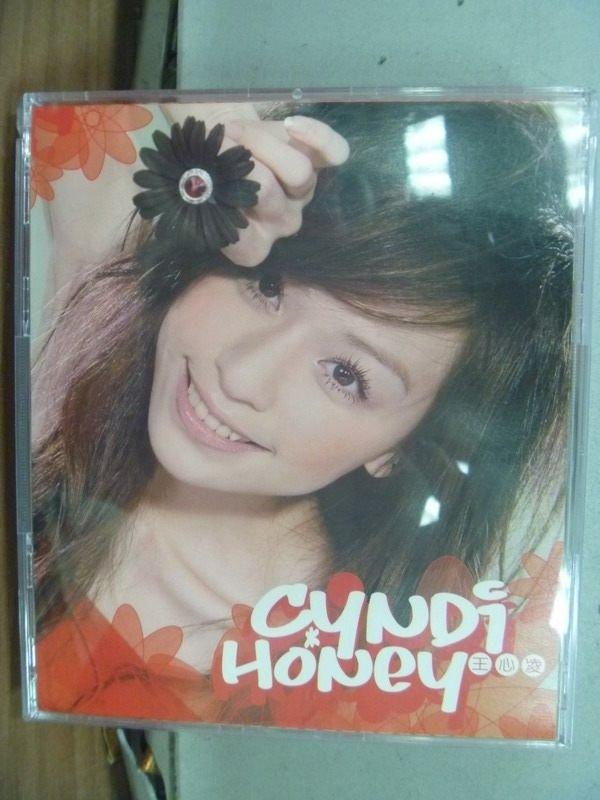 【書寶二手書T3/音樂_JDZ】Cyndi Honey王心凌