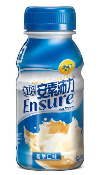 【亞培】沛力安素24瓶(箱)