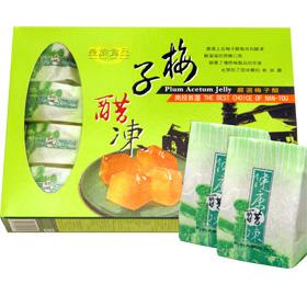 梅子博物館 梅子醋凍 10粒/盒(可團購)