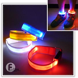 【aife life】LED反光條綁帶/夜間反光條/反光手環/反光綁腿帶/警示燈/自行車路跑活動/寵物發光項圈