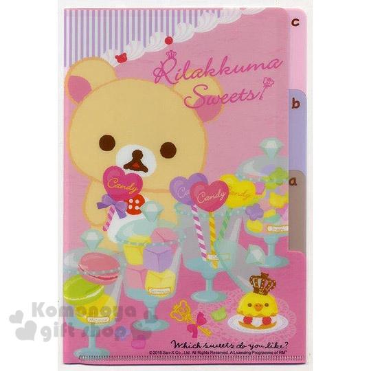 〔小禮堂〕懶懶熊 牛奶熊 三層迷你A6文件夾《粉.甜點派對》側邊標籤.L型開口