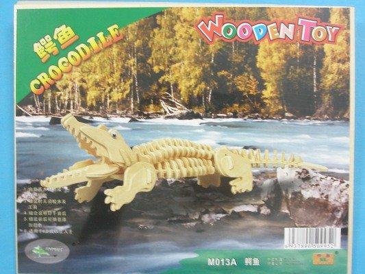DIY木質3D立體拼圖 四聯動物木質拼圖(M013A鱷魚.中2片入)/一組入{定49}