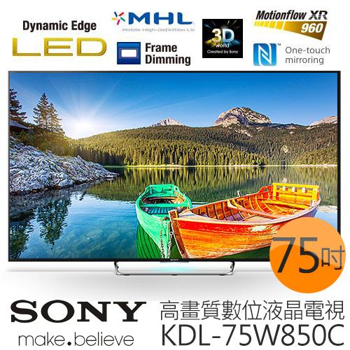 《贈 精緻桌裝》SONY KDL-75W850C 75吋 高畫質數位液晶電視 加贈 HDMI線