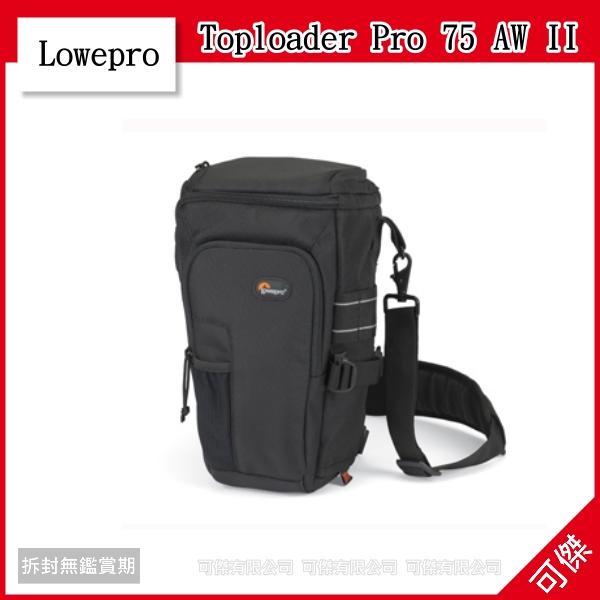 可傑  Lowepro 羅普背包 專業三角背包75 AW II Toploader Pro 75 AW II