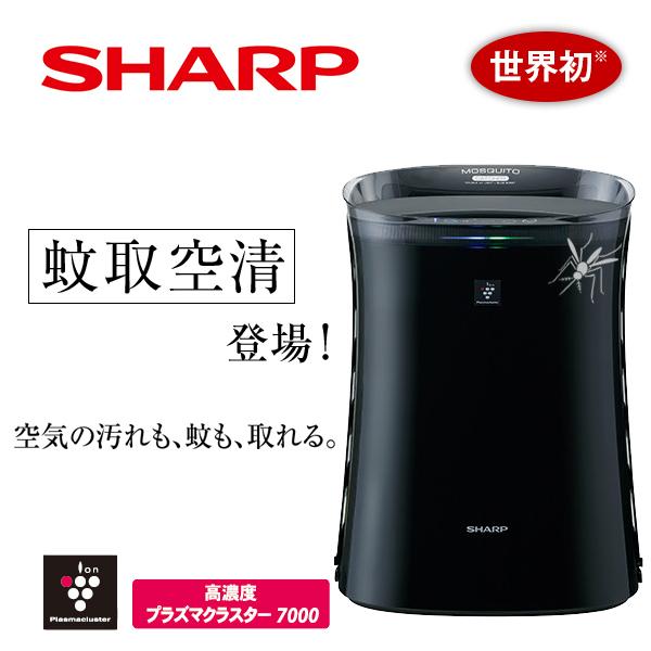 【補蚊同時清淨】 SHARP夏普 除菌離子 蚊取空氣清淨機 FU-GM50T-B