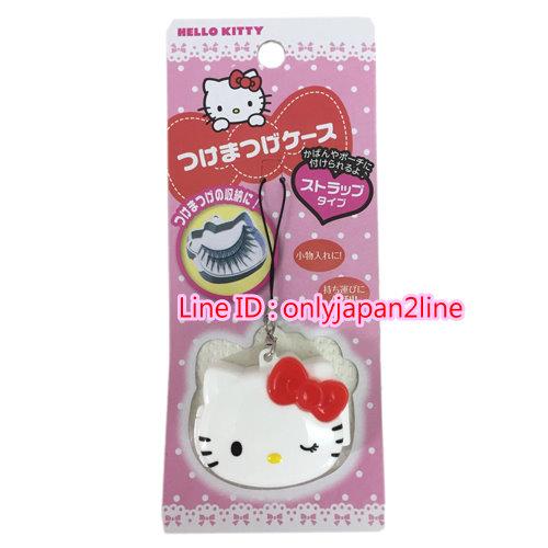 【真愛日本】16100700025頭型睫毛小物收納盒手機吊-KT眨眼白   三麗鷗 Hello Kitty 凱蒂貓  假睫毛 收納盒  日本帶回