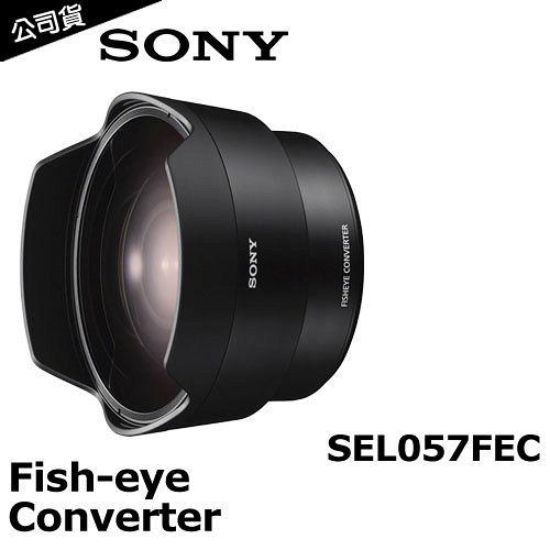 SONY SEL057FEC 魚眼效果轉接鏡(公司貨)