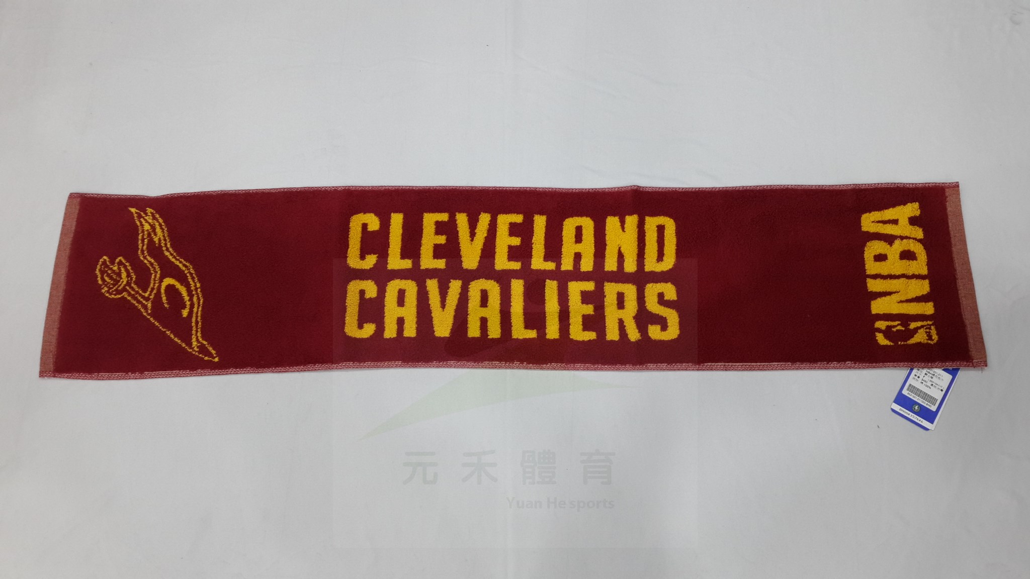 元禾〉NBA 騎士隊 緹花毛巾 8531501-011