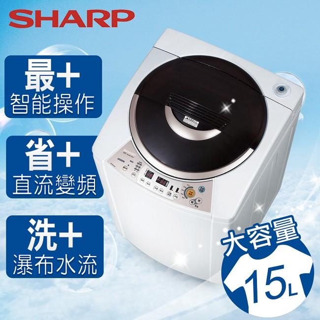 【SHARP夏普】15公斤DD直流變頻大容量洗衣機/ES-SD159T