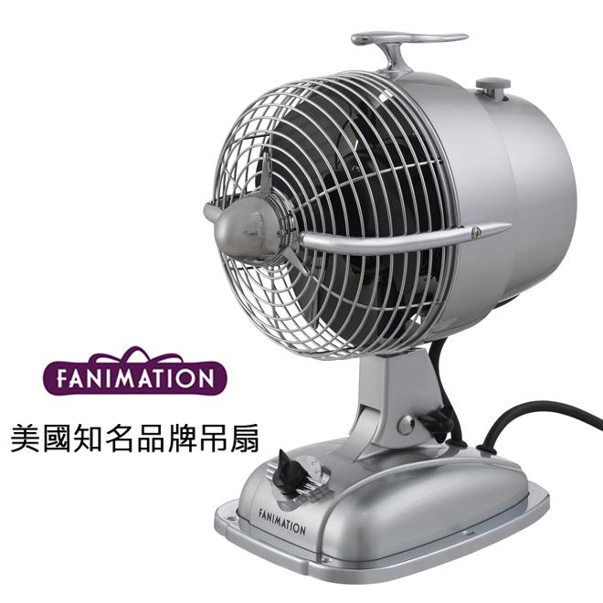 [top fan] Fanimation Urbanjet 7英吋桌扇(FP7958SS)音速銀色