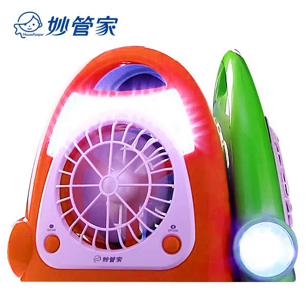 妙管家 LED充電式燈扇/電扇HKL-685 ( 露營烤肉超方便 手電筒 電風扇 攜帶式 防颱 颱風)
