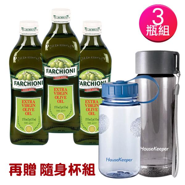義大利百年品牌Farchioni 冷壓初榨100%橄欖油 500ML(3瓶組再贈隨身口袋杯組)
