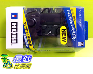 (現金價) PS4/PS3 HORI HORIPAD FPS PLUS 黑 連發手把控制器PS4-025 (有觸控面板)