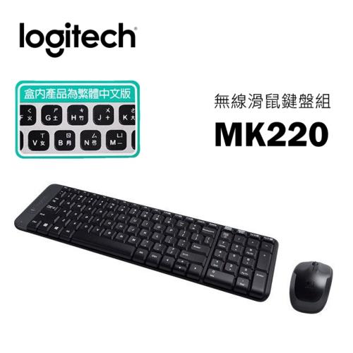 Logitech 羅技 MK220 無線滑鼠鍵盤組 外形小巧 功能齊全 2.4 GHz 無線 3年保固
