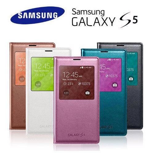 SAMSUNG GALAXY S5 G900I原廠S View側掀皮套 視窗感應式手機皮套【東訊盒裝】-粉色