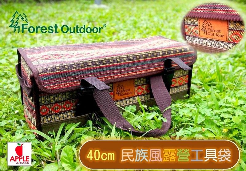 【【蘋果戶外】】Forest Outdoor BG-015 40cm 民族風露營工具袋, 營釘營槌袋, 裝備袋(UNRV 五斗袋可參考)