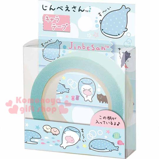 〔小禮堂〕甚平鯊 甚平君 手作紙膠帶《藍.泡泡.朋友.15mm》增添可愛氣氛