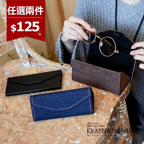簡約質感三角折疊眼鏡盒-eFashion 預【E18589000】