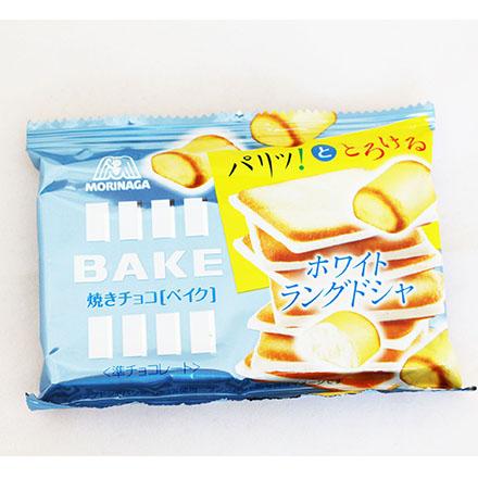 【敵富朗超巿】森永製果 BAKE白巧克力薄鹽餅乾