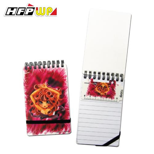 HFPWP 居家NINA 口袋型筆記本100張內頁附索引尺台灣製 NIN3351 / 本