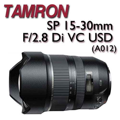 TAMRON SP 15-30mm F/2.8 Di VC USD【A012公司貨】