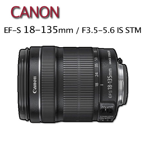 CANON EF-S 18-135mm / F3.5-5.6 IS STM【平行輸入】★送吹球清潔組