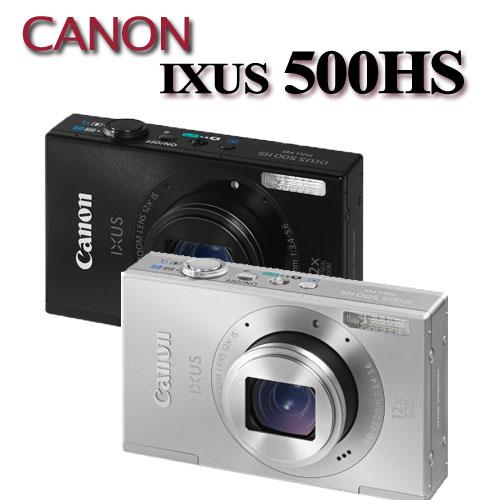 CANON IXUS 500HS 【公司貨】★送 原廠相機袋