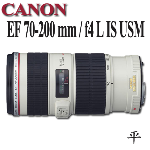 CANON EF 70-200 mm / f4 L IS USM【平行輸入】★小小白
