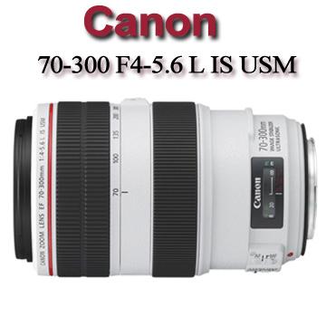 Canon 70-300 F4-5. 6L IS USM【平行輸入】★遠攝變焦L鏡