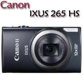 Canon IXUS 265 HS 【公司貨】★送16G記憶卡+原廠相機袋+清潔四件組(桌上型小腳架+讀卡機+保護貼+清潔組)