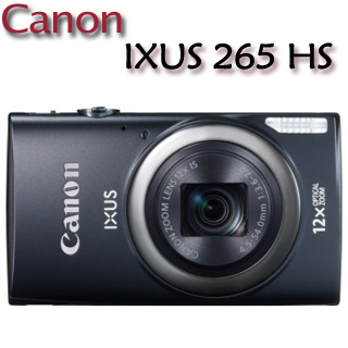 Canon IXUS 265 HS 【公司貨】★送32G記憶卡+專用鋰電池+原廠相機袋+清潔四件組(桌上型小腳架+讀卡機+保護貼+清潔組)