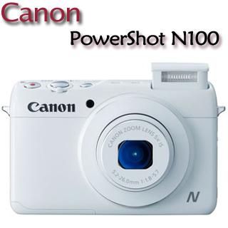 Canon PowerShot N100 雙鏡頭相機【公司貨】送32G+原廠相機套+多合一讀卡機+桌上型腳架+清潔組+保護貼