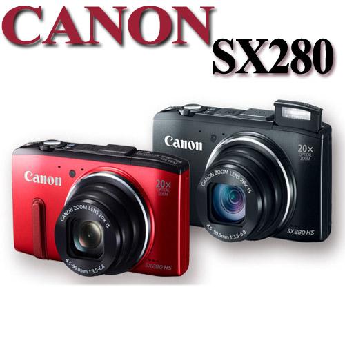 Canon PowerShot SX280 HS【中文平輸】★送16G記憶卡+相機套+清潔四好禮(清潔組+讀卡機+桌上型小腳架+保護貼)